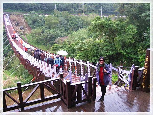 雨天的白石湖吊橋_046
