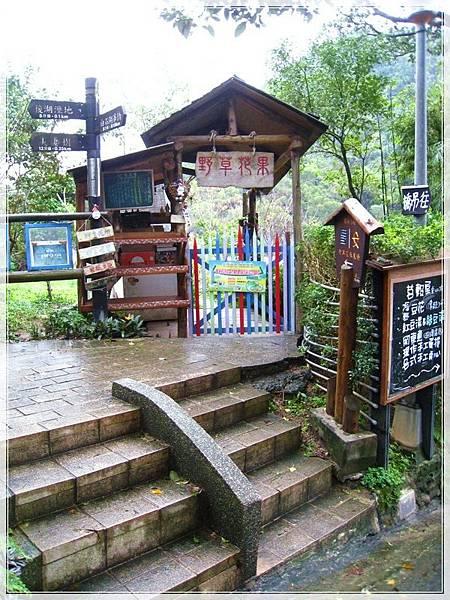 雨天的白石湖吊橋_011