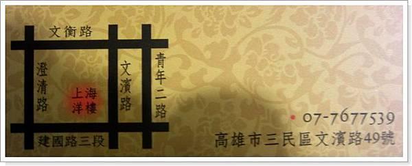 上海洋樓_014.jpg