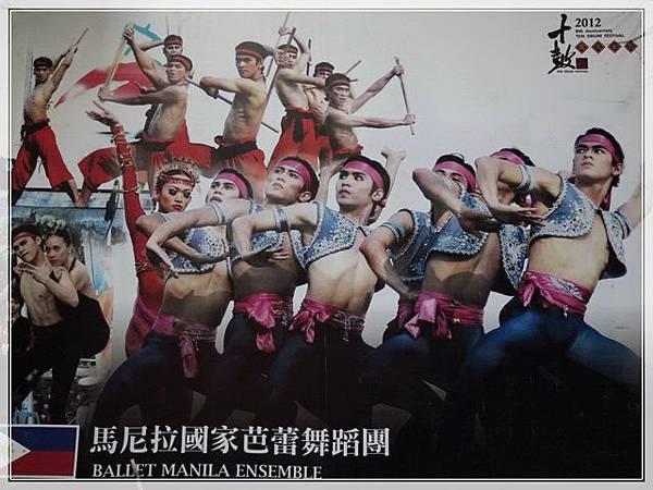 十鼓文化村_022.jpg