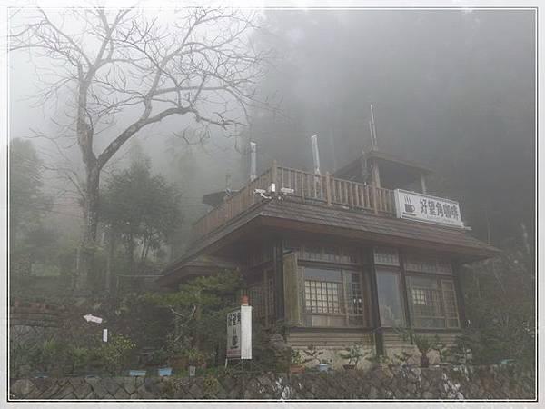 奮起湖_004.JPG