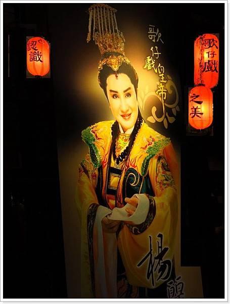台灣戲劇館_018.JPG