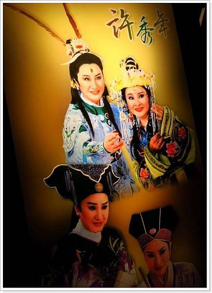 台灣戲劇館_022.jpg