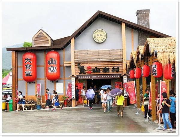 天雕公園與山寨村_030.JPG