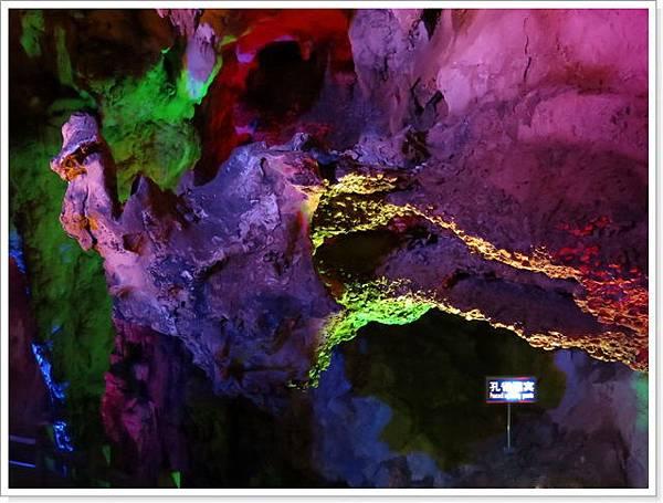 銀子岩-8_928.jpg
