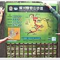 本山步道-1_003.jpg