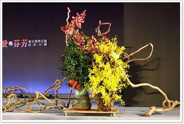 2014國際花藝設計大展_097.JPG