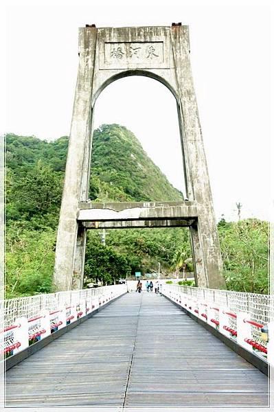 東河橋_041.jpg