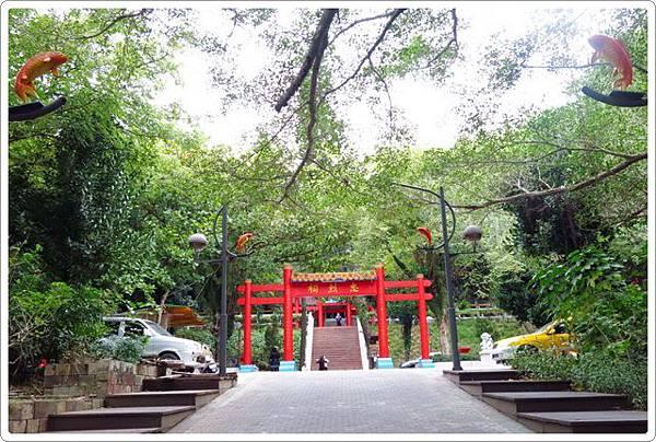 鯉魚山公園_016.jpg