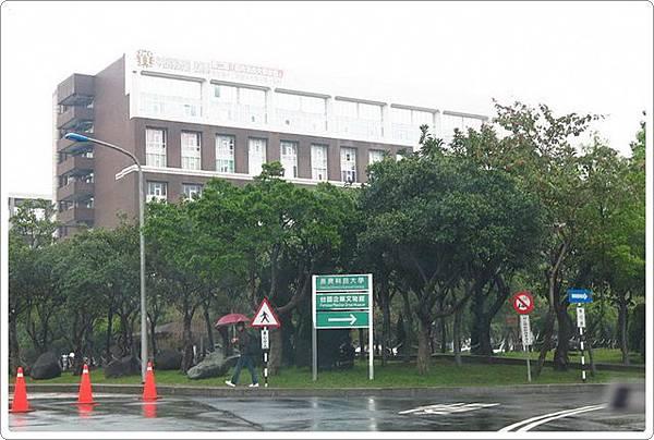 台塑企業文化館_004.jpg