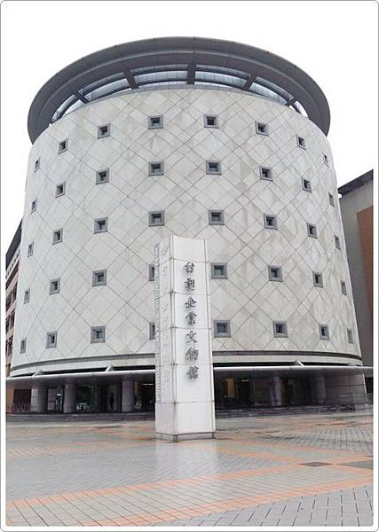 台塑企業文化館_007.jpg