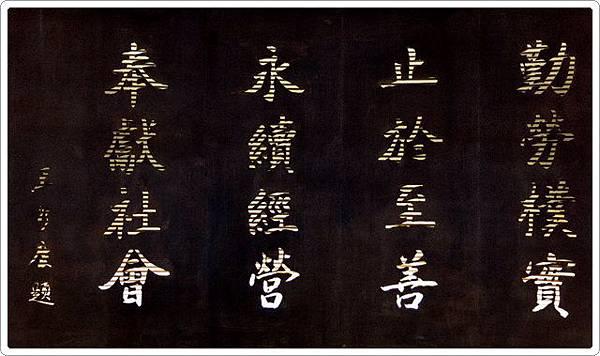 台塑企業文化館_014.jpg