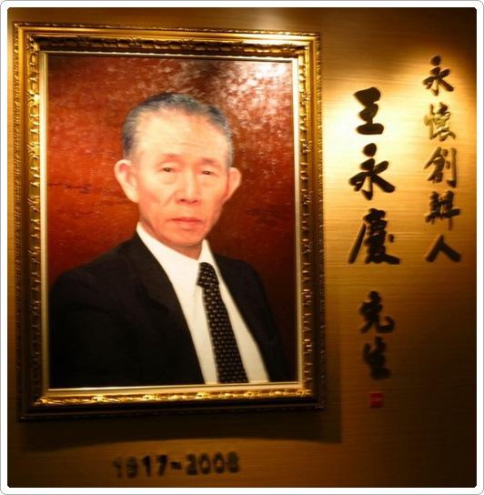 台塑企業文化館_097.jpg
