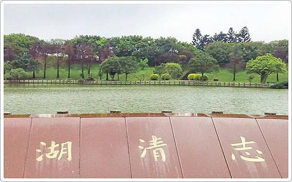 台塑企業文化館_103.jpg