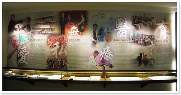 台塑企業文化館-1_029.jpg