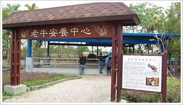 費茲洛公園-1_020.jpg