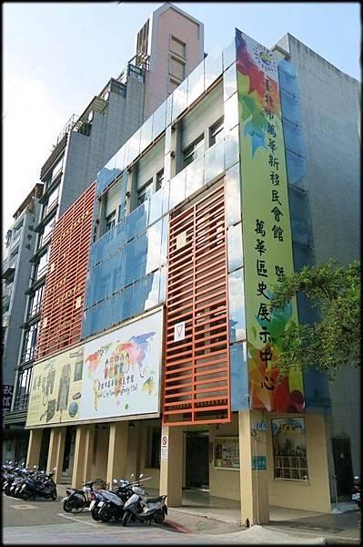 萬華區史展示中心_004.jpg