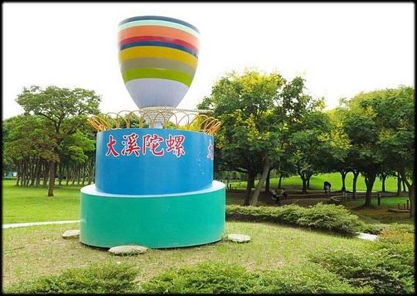 大溪埔頂公園_87.jpg