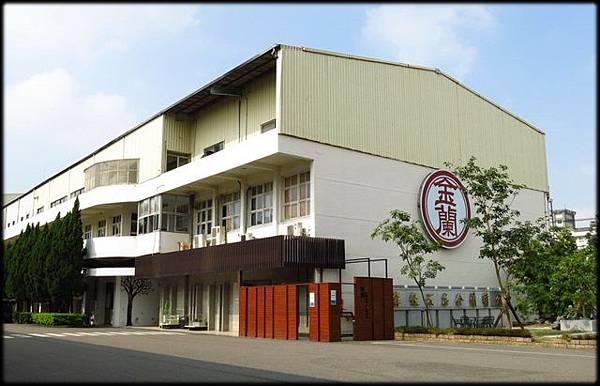 金蘭醬油博物館_01.jpg