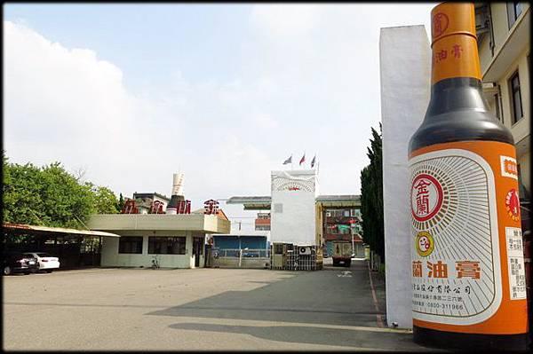 金蘭醬油博物館_03.jpg