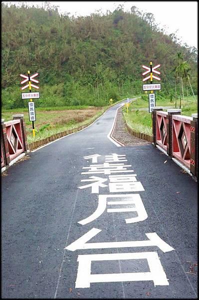 林鐵懷舊步道_199.jpg