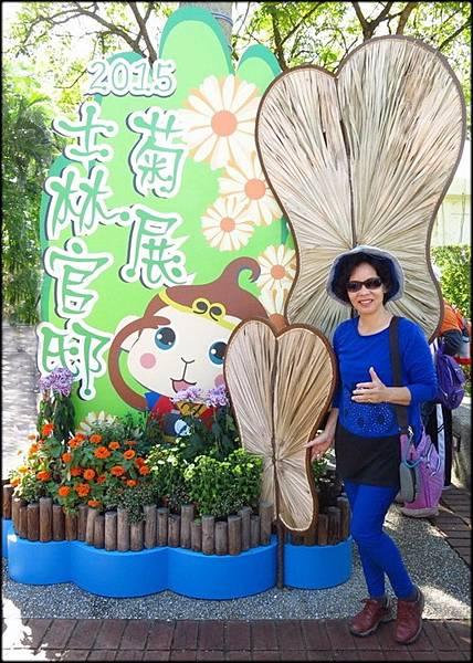 2015戲遊秋菊_09.jpg