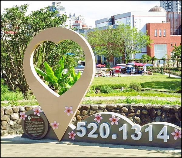 台北客家主題公園_08.jpg