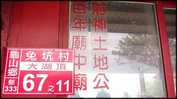 福安宮-1_004.jpg