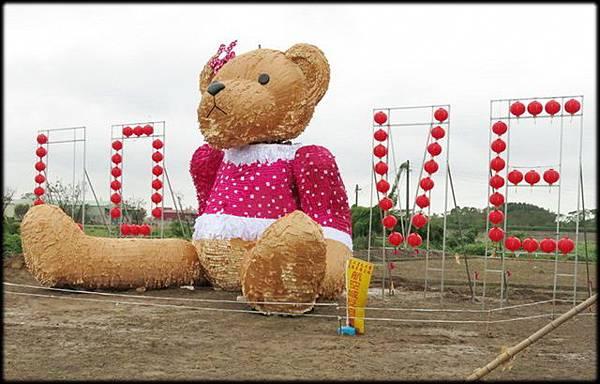 迷失的小熊_009.jpg