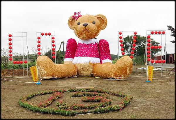 迷失的小熊_035.jpg