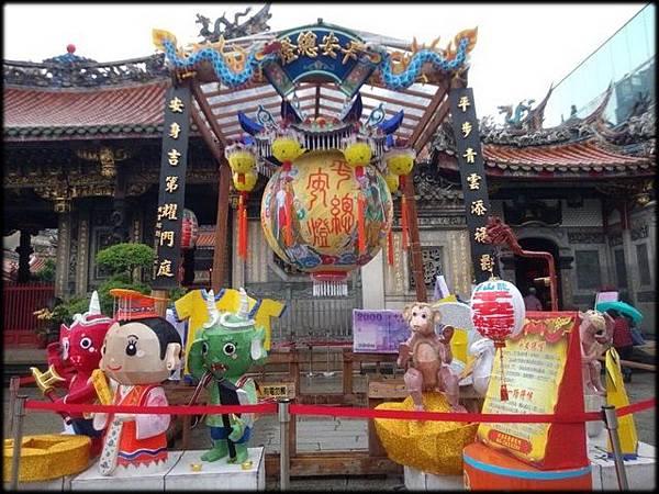 龍山寺平安燈46.jpg
