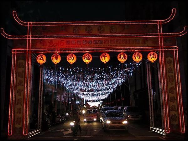 城隍廟花燈_23.jpg