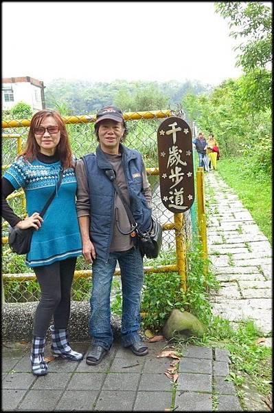 軟橋休閒步道_131.JPG