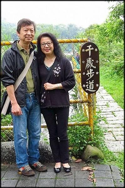 軟橋休閒步道_132.jpg