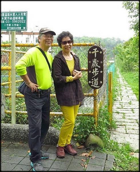 軟橋休閒步道_133.jpg