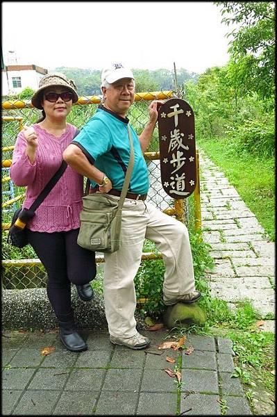 軟橋休閒步道_135.jpg