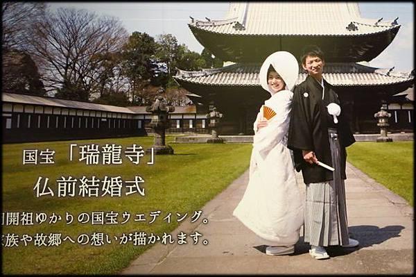 高岡古城公園(3)_3468.JPG