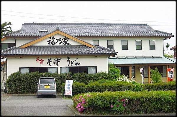 蘆之湖箱根海賊船(10)_4577.jpg