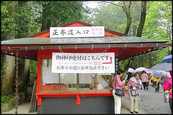 蘆之湖箱根海賊船(10)_4587.jpg