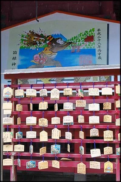 蘆之湖箱根海賊船(10)_4620.jpg