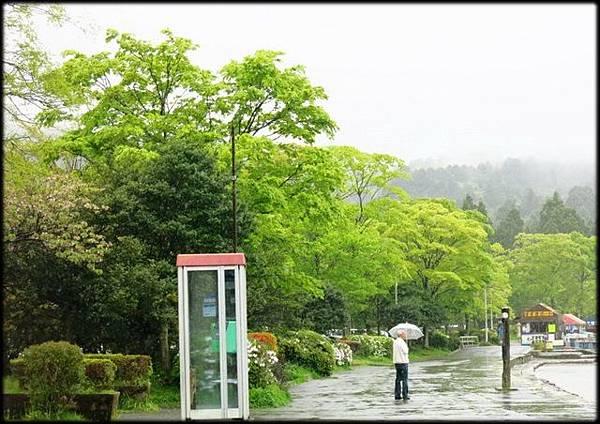 蘆之湖箱根海賊船(10)_4636.jpg