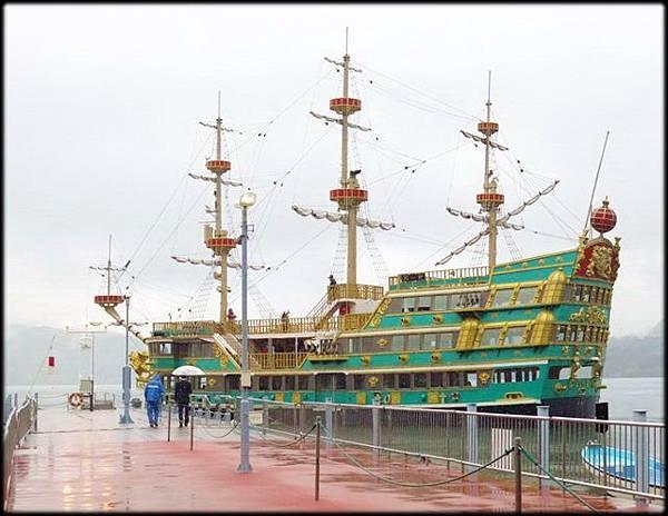 蘆之湖箱根海賊船(10)_4638.jpg