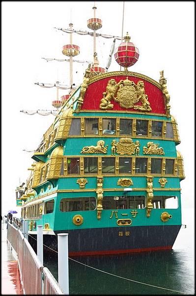 蘆之湖箱根海賊船(10)_4645.JPG