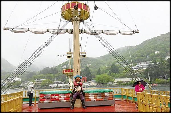 蘆之湖箱根海賊船(10)_4663.jpg