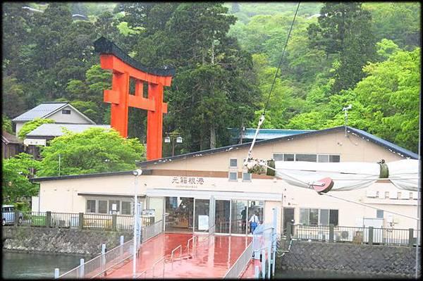 蘆之湖箱根海賊船(10)_4664.JPG