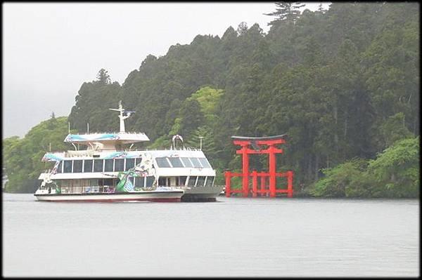 蘆之湖箱根海賊船(10)_4668.jpg