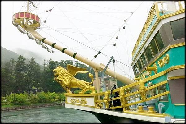蘆之湖箱根海賊船(10)_4669.jpg