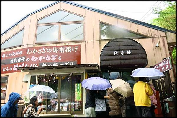 蘆之湖箱根海賊船(10)_4681.JPG