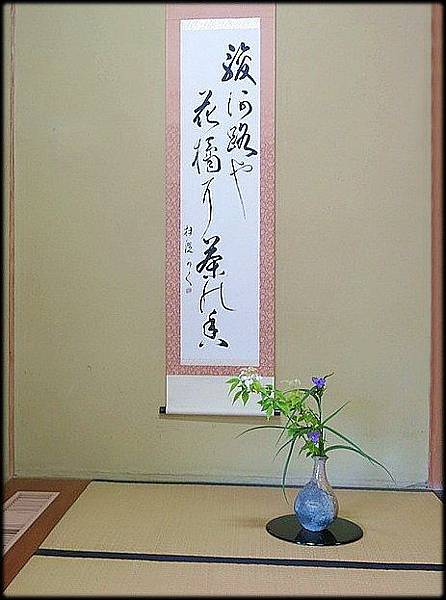 玉露之里瓢月亭 (15)_54.jpg