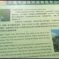 平湖森林步道_24.jpg